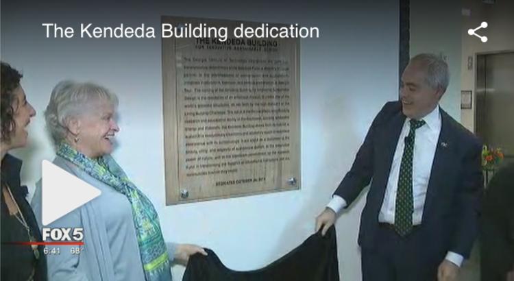 Kendeda Building media